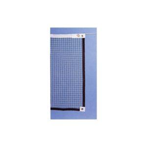 Red de Badminton Competición. Ref. 18011000201